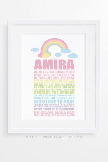 Rainbow-Kids-Dua-Girl-Islamic-Printable-Download