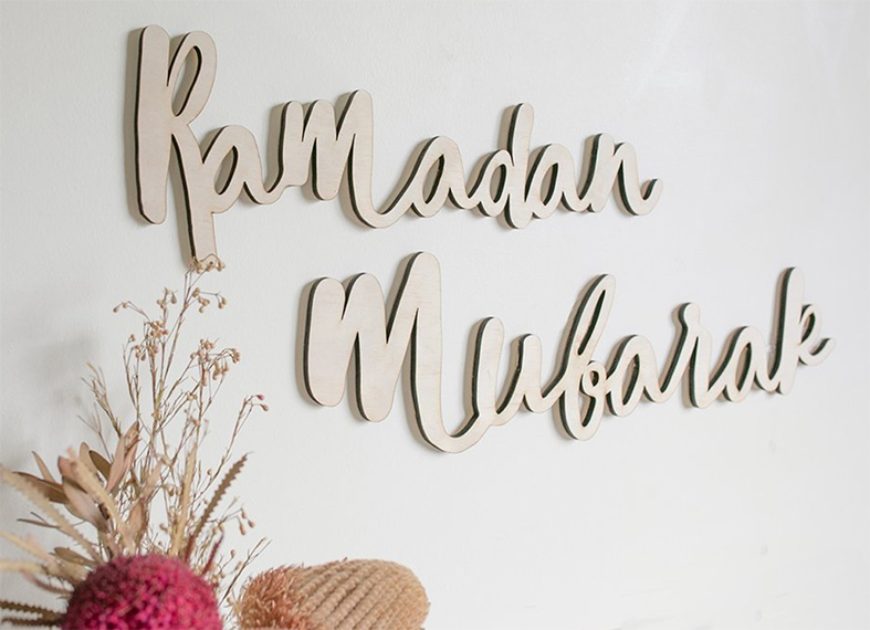 Ramadan-Type-Wall-Art