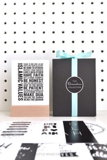 islamic-gift-box-mini-prints-reminders-collection