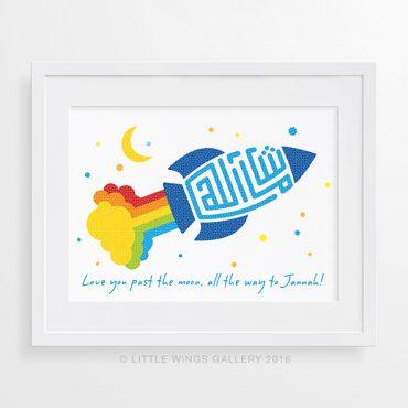 Masha'Allah Rocket (Rainbow)