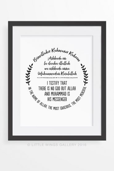 Shahadah-Printable-Wreath-Islamic-Printable-Download