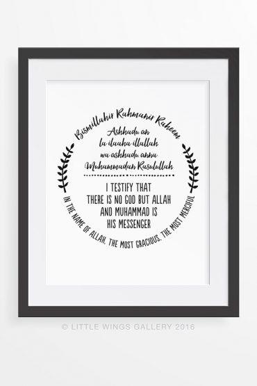 Shahadah-Printable-Wreath-Islamic-Printable-Download