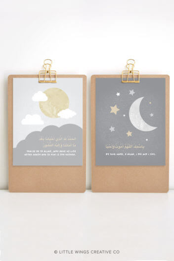 Sleep Dua Moon Sun Grey Download 1