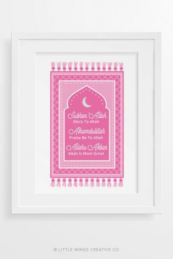 Subhanallah Prayer Mat Islamic Art Print