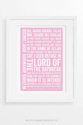 Surah Falaq Typography Islamic Art Print