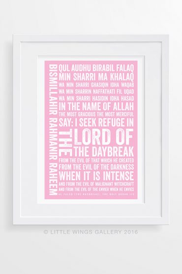 Surah-Falaq-Typography-Islamic-Art-Print