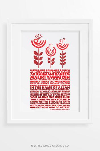 Surah-Fatihah-Illustrated