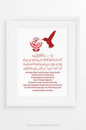 Surah Fatihah Illustrated Arabic and English islamic art print 2