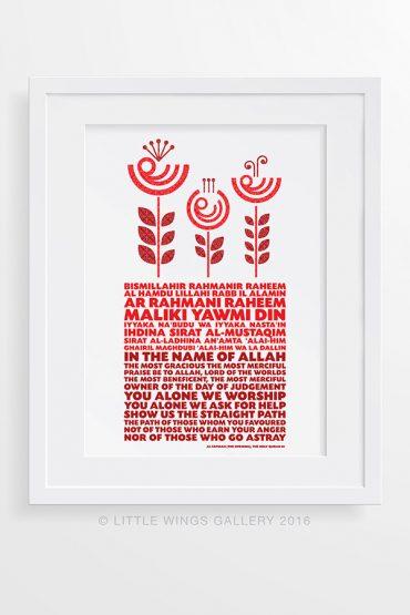 Surah-Fatihah-Islamic-Calligraphy-Art-Print