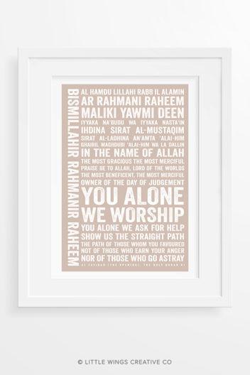 Surah Fatihah Typography Islamic Art Print