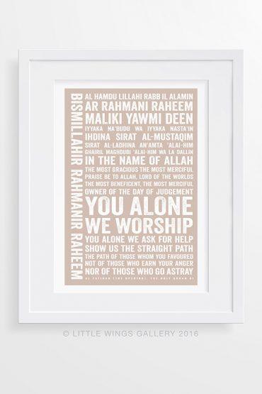 Surah-Fatihah-Typography-Islamic-Art-Print