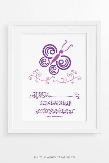 Surah-Iklas-Arabic
