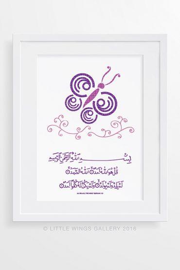 Surah-Iklas-Arabic-Calligraohy-Art-Print