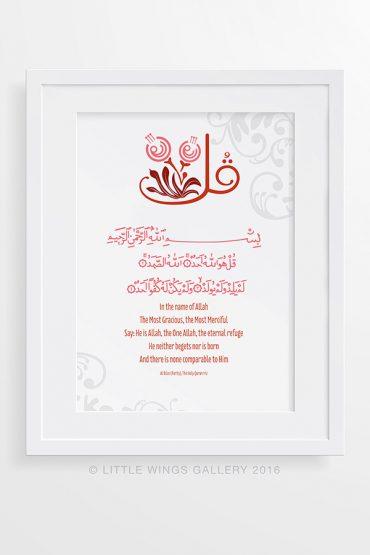 Surah-Iklas-Botanical-Islamic-Art-Print
