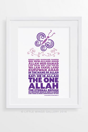 Surah-Iklas-Illustrated-Islamic-Calligraphy-Animal-Print