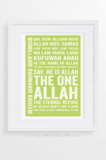Surah-Iklas-Typography-Islamic-Art-Print