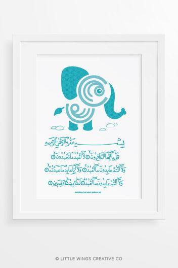 Surah-Kafirun-Arabic