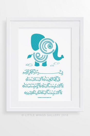 Surah-Kafirun-Arabic-Calligraphy-Art-Print