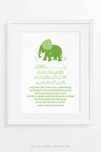 Surah Kafirun Illustrated Arabic and English Islamic Art Print 2