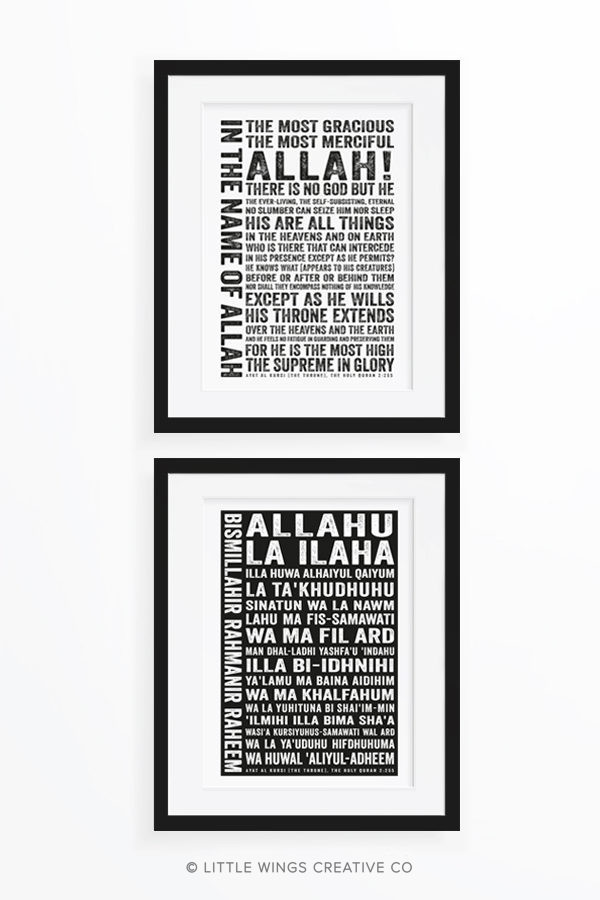 Ayat Al Kursi Set of 2 Islamic Art prints