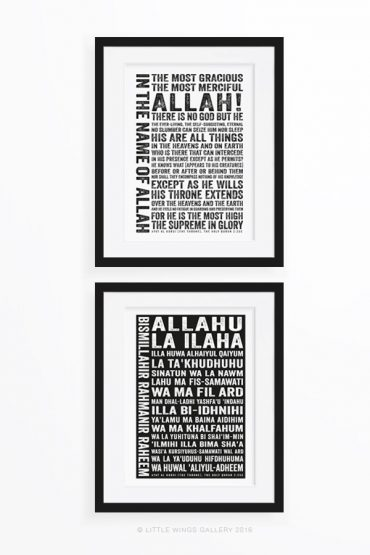 Kursi-Set-Islamic-Wall-Art