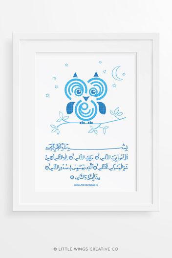 Surah-Nas-Arabic