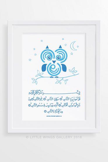 Surah-Nas-Arabic-Calligraphy-Art-Print