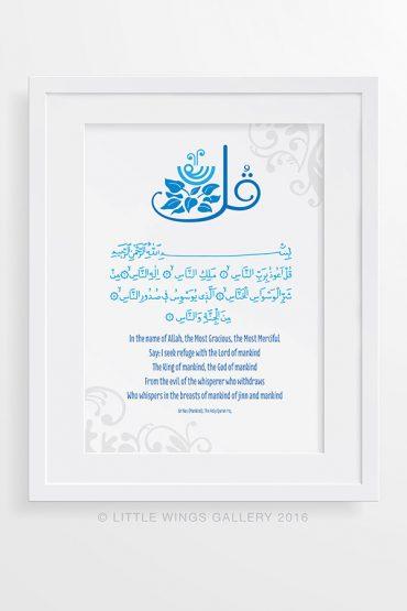 Surah-Nas-Botanical-Islamic-Art-Print