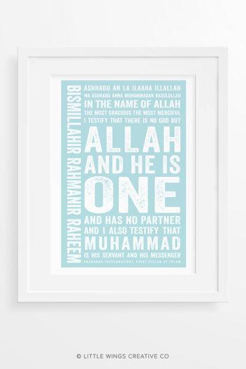 Shahadah Typography Islamic Art Print
