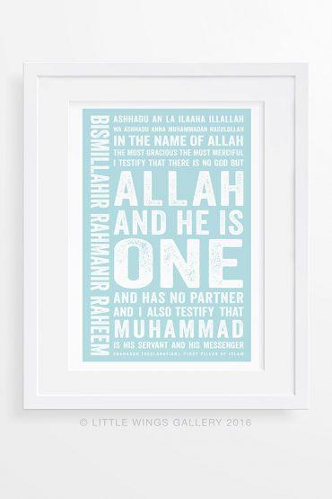 Surah-Shahadah-Typography-Islamic-Art-Print
