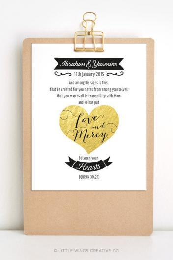 Islamic Wedding Quote Gold Printable 1