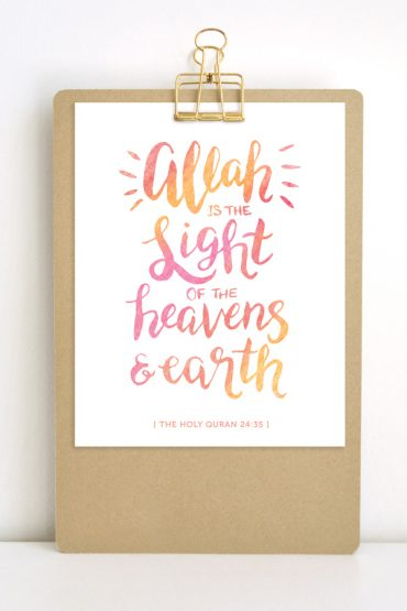 allah-is-the-light-Download